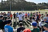 20170116 New York Yankees Training Clinic with Didi Gregorius