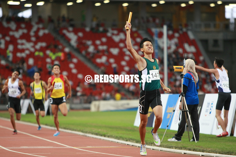 National Stadium, Friday, April 29, 2016 &mdash; Raffles Institution led from start to finish, clocking 3 minutes 28.36 seconds to claim the A Division boys' 4x400m relay gold at the 57th National Schools Track and Field Championships.<br /> <br /> Hwa Chong Institution (HCI) finished in second with a 3:30.70 timing while St. Andrew's Junior College (SAJC) came in third in 3:31.17.