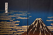 Fuji volcano mural in Japanese entrepreneur, Tetsuro Hama's 'So' restaurant, Soho, London. <br /> <br /> From the chapter entitled 'The Price of Happiness' and from the book 'Risk Wise: Nine Everyday Adventures' by Polly Morland (Allianz, The School of Life, Profile Books, 2015).