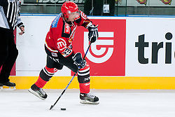 Murajica Pajic during ice-hockey friendly match between legends of HDD Tilia Olimpija and HK Acroni Jesenice, on April 14, 2012 at SRC Stozice, Ljubljana, Slovenia. (Photo By Matic Klansek Velej / Sportida.com)