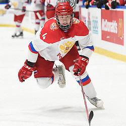 WHITBY, - Dec 15, 2015 -  WJAC Game 6- Team Russia vs Team Switzerland at the 2015 World Junior A Challenge at the Iroquois Park Recreation Complex, ON. Nikita Gromov #4 of Team Russia skates up the ice during the second period.(Photo: Andy Corneau / OJHL Images)