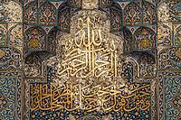 Sultan-Qabus-Moschee in Muskat