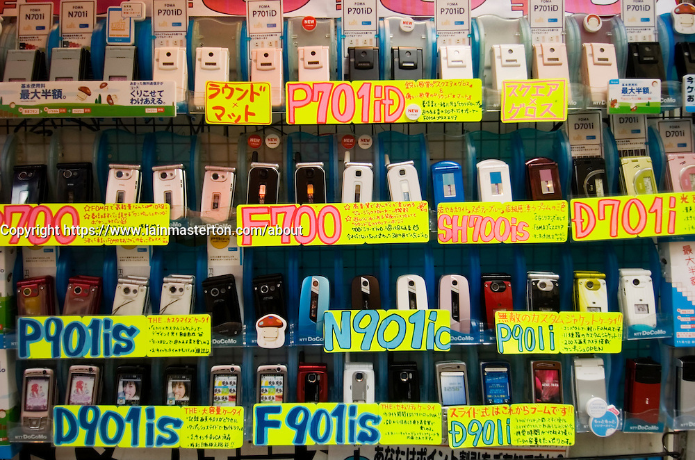 Many mobile phones for sale in a shop in Tokyo Japan