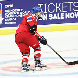COBOURG, - Dec 14, 2015 -  Game #3 - United States vs Czech Republic at the 2015 World Junior A Challenge at the Cobourg Community Centre, ON. A Czech Republic player skates after the puck during the first period.(Photo: Tim Bates / OJHL Images)