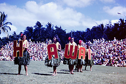 Photos taken by George Look.  Image started as a color slide.  Converted to black and white via computer software.  Dust and other artifacts may exist.<br /> <br /> Hawaii - circa 1966