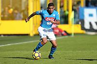 Atalanta-Napoli - Serie A 2017-18 - 21a giornata - Nella foto: Marques Allan - Napoli