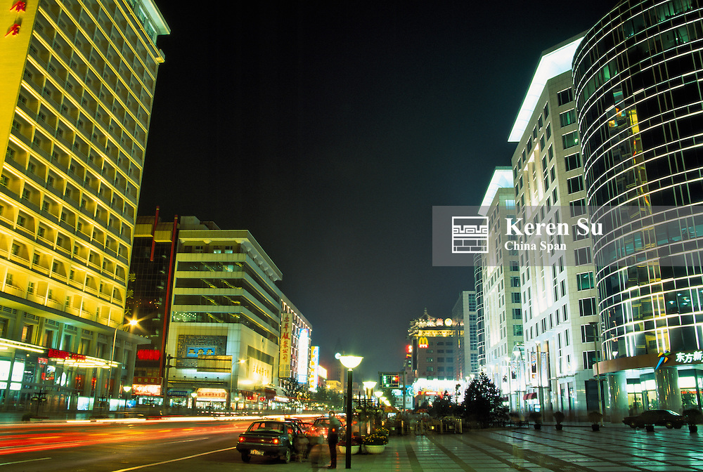 China, Beijing, Wangfujing avenue, busy shopping center