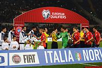 Atmosphere <br /> Roma 13-10-2015 Stadio Olimpico Euro 2016 qualificazioni - Qualifying round group H Italia - Norvegia / Italy - Norway Foto Andrea Staccioli / Insidefoto