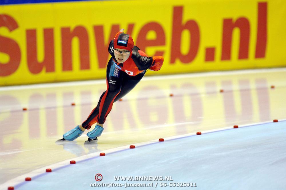 NLD/Heerenveen/20061112 - Essent ISU Wereldbeker Speed Skating, 3000 mtr ladies, Maki Tabata