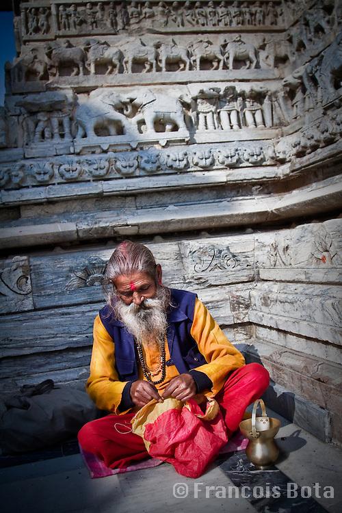 Shree Jagat Shiromaniji Temple