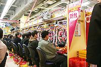 Mar 3, 2006; Tokyo, JPN; Akihabara.Pachinko parlor near Akihibara Station...Photo Credit: Darrell Miho .Copyright © 2006 Darrell Miho .