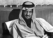 Prince Saud Al Faisal
