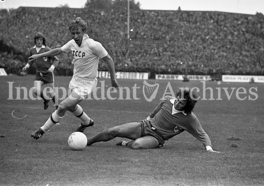 Ireland v Russia football match at Lansdowne Road Stadium in Dublin circa October 1972 (Part of the Independent Newspapers Ireland/NLI Collection).