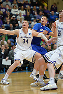 NCAA MBKB: University of St. Thomas (Minnesota) vs. Christopher Newport University (03-18-16)