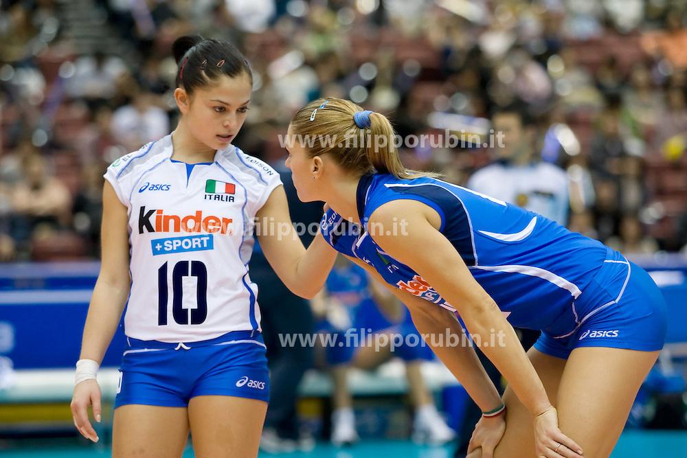 PAOLA CARDULLO E FRANCESCA PICCININI.ITALIA - BRASILE.PALLAVOLO DONNE WORLD GRAND CHAMPIONS CUP FEMMINILE 2009.FUKUOKA (JPN) 14-11-2009.FOTO GALBIATI - RUBIN