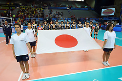 Japan team
