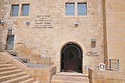 Israel, Jerusalem, Old City Wailing Wall, Haidra Rabba (the Great Holy Assembly)