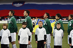 Bostjan Cesar, Suad Filekovic, Andraz Kirm, Bojan Jokic and Andrej Komac  of Slovenia listening to the national anthem before the 8th day qualification game of 2010 FIFA WORLD CUP SOUTH AFRICA in Group 3 between Slovenia and Czech Republic at Stadion Ljudski vrt, on March 28, 2008, in Maribor, Slovenia. Slovenia vs Czech Republic 0 : 0. (Photo by Vid Ponikvar / Sportida)