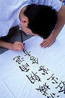 Chine. Province du Gansu. Dunhuang. Excercice de calligraphie. Écolier. // China. Gansu Province. Dunhuang. Calligraphy exercice. School boy.