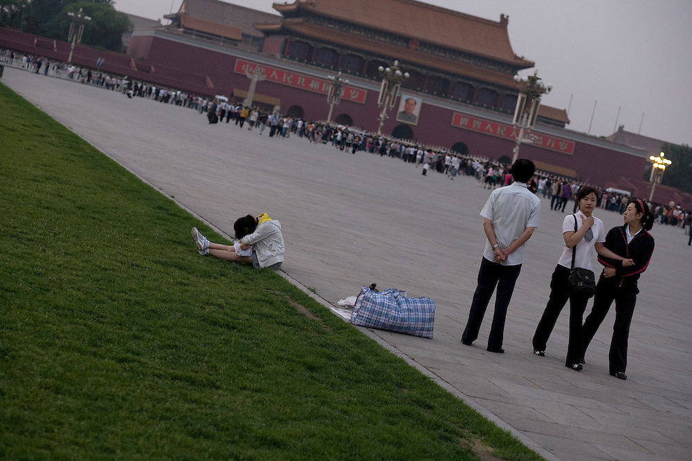 Today Tiananmen