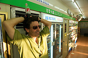 Jeju Island Quicki-Mart - South Korea