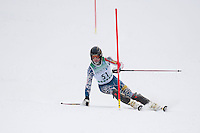 Proctor Academy's New Year's Eve FIS Slalom at Blackwater Ski Area Andover, NH December 31, 2013.  ©2013 Karen Bobotas Photographer