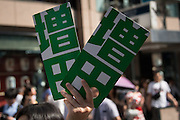 Supporter holds placards during the speech of Hiroya Masuda, a major candidate for Tokyo gubernatorial election. The former internal affairs minister has the backing of the Liberal Democratic Party, Komeito and the Party for the Japanese Kokoro in the July 31 election. 18/07/2016-Tokyo, JAPAN