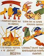Volunteers', 1920. Soviet propaganda poster by Vladimir Maykovsky.   Soviet Russia USSR  Communism Communist