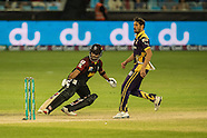 Lahore Qalandars v Quetta Gladiators - Pakistan Super League - 10/02/2016