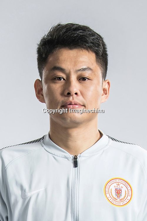 **EXCLUSIVE**Portrait of Chinese soccer player Liu Jian of Beijing Renhe F.C. for the 2018 Chinese Football Association Super League, in Shanghai, China, 24 February 2018.