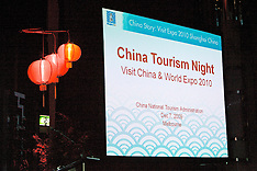 China Tourism Night, initial selection