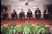 Convegno Campionato e Maglia Azzurra Bologna 1995