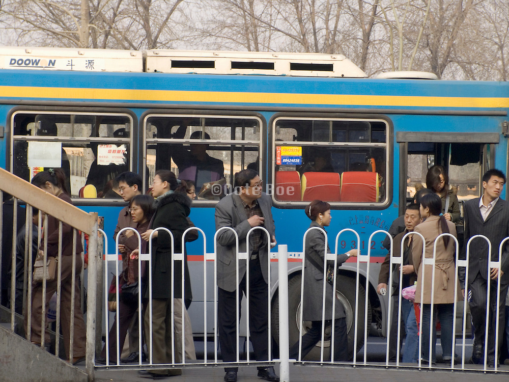 bus stop Beijing China