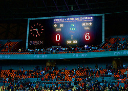 NANNING, CHINA - Thursday, March 22, 2018: The scoreboard records Wales' 6-0 victory over China during the opening match of the 2018 Gree China Cup International Football Championship between China and Wales at the Guangxi Sports Centre. (Pic by David Rawcliffe/Propaganda)