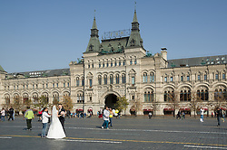 Newlyweds at the Red Square