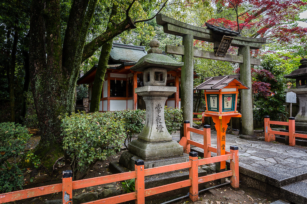 Yasaka Shrine is probably one of the most beloved Shinto shrines in the district of Gion.