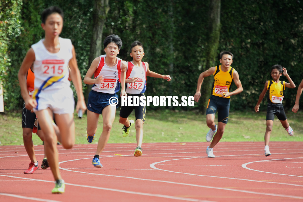 Bishan Stadium, Tuesday, April 30, 2013 &mdash; The Temasek Primary C boys&rsquo; 4x100m relay team missed the record by 0.01 seconds when they won the relay gold in a time of 54.67 seconds at the 54th National Primary Track and Field Championships.<br />