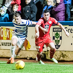 Morton v St Mirren | Scottish Championship | 2 January 2016