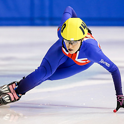 Elise Christie | Sports Personality | 15 December 2017