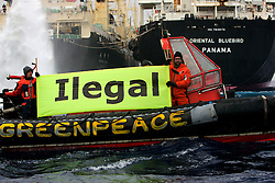 SOUTHERN OCEAN ESPERANZA 22JAN08 - Greenpeace activists declare the Japanese whaling fleet supply vessel Oriental Bluebird illegal as she refuels the fleet's factory ship Nisshin Maru in the Southern Ocean Whale Sanctuary. The Panama-registered Oriental Bluebird is illegally operating as part of the whaling fleet in Antarctic waters...jre/Photo by Jiri Rezac..© Jiri Rezac 2008..Contact: +44 (0) 7050 110 417.Mobile:  +44 (0) 7801 337 683.Office:  +44 (0) 20 8968 9635..Email:   jiri@jirirezac.com.Web:    www.jirirezac.com..© All images Jiri Rezac 2008 - All rights reserved.