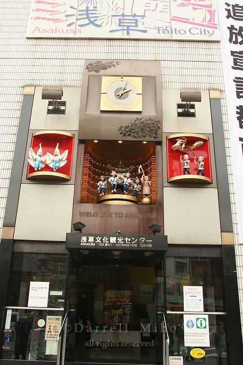 Mar 6, 2006; Tokyo, JPN; Asakusa.Musical clock at the Asakusa Tourist Information Center...Photo credit: Darrell Miho