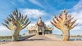 Wat Ban Rai  รูปภาพสำหรับ