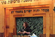 2017 - JCC - Israelity Part 3 - A Cross and A Star in Israel