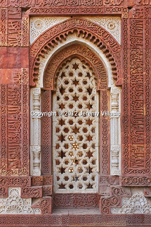 Detail of latticed-window of Alai Darwaza in the Qutb complex in New Delhi, India.