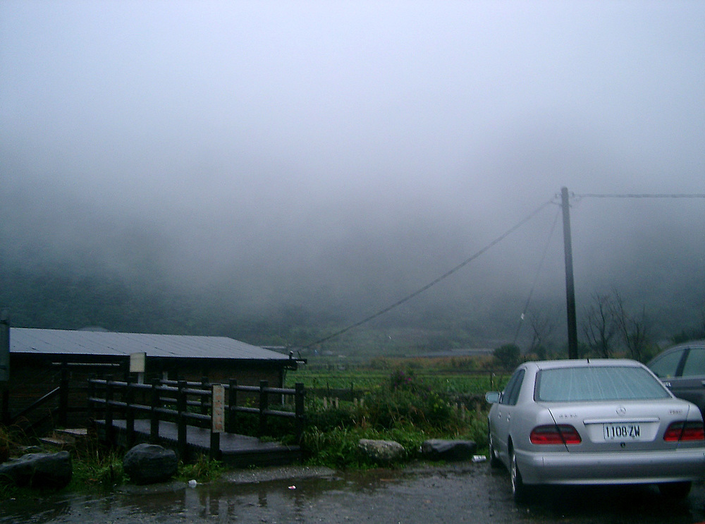 Yangmingshan mountains