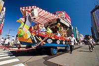 The Sapporo Matsuri Festival comprises the Hokkaido Jingu Shrine Festival where giant palanquins and men and women in traditional dress walk through the heart of Sapporo out to the Hokkaido Jingu Shrine.