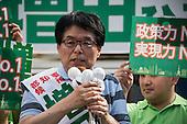 Hiroya Masuda-Tokyo gubernatorial election 2016