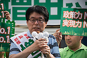 Hiroya Masuda, a major candidate for Tokyo gubernatorial election gives a speech in Ginza,Tokyo. The former internal affairs minister has the backing of the Liberal Democratic Party, Komeito and the Party for the Japanese Kokoro in the July 31 election. 18/07/2016-Tokyo, JAPAN