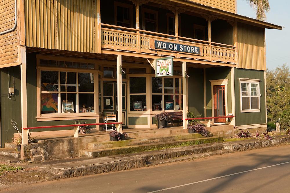 Big Island, North Kohala, Wo On Store, original plantation architecture, refurbished