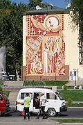 Uzbekistan, Samarqand. Mural with communist propaganda.